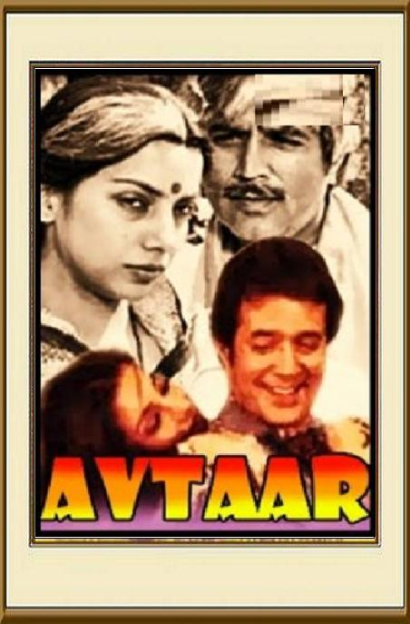 Download Avtaar (1983) 350MB Hindi Movie DVDRip