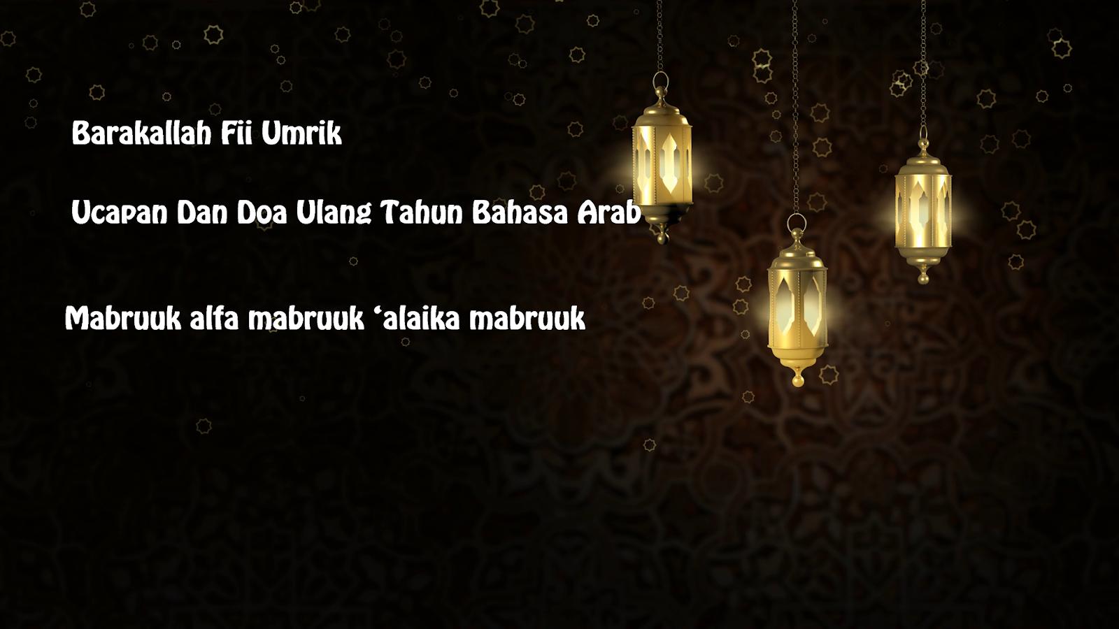 Bahasa Arab Ucapan Hari Ibu Islami 6 Ucapan Dan Doa Ulang Tahun Bahasa Arab