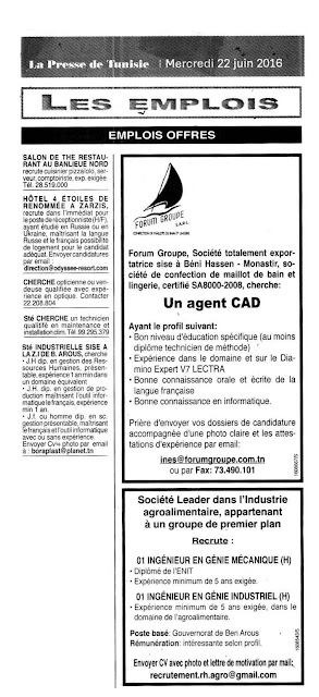 http://www.emploi.nat.tn/upload/rv_22-06-2016-1.jpg