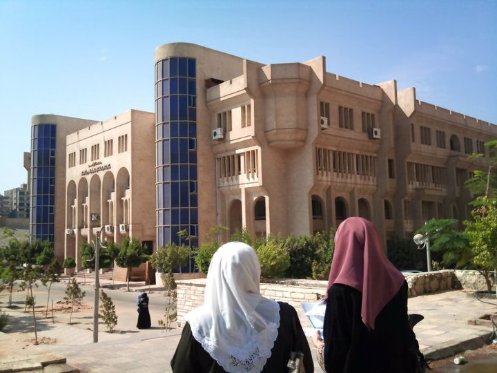 The Old Building Mabna Adim