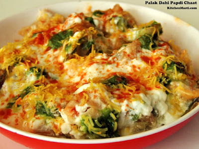 Palak Dahi Papdi Chaat Recipe