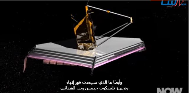 تعرف على أضخم تلسكوب عرفته البشرية !!!!