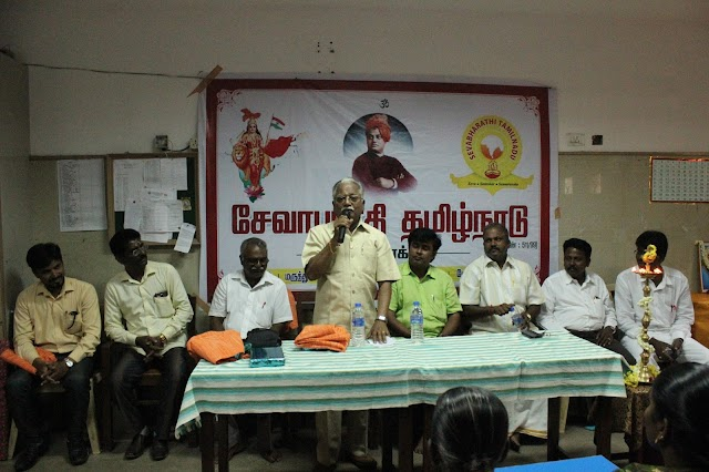Free eye camp organized by Sevabharathi in Chennai