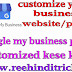 Google my business website/page customize kaise kare