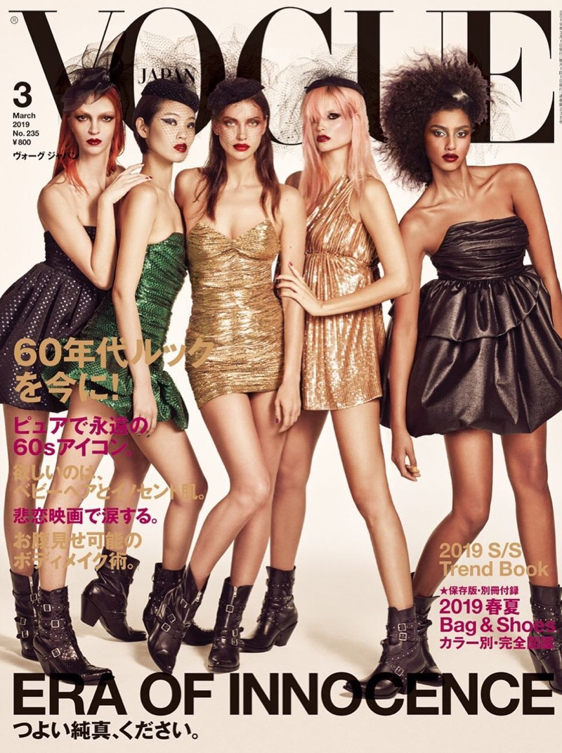 Vogue Japan enlists top models for March 2019