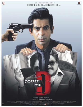 Poster Of Coffee with D 2017 Hindi 350MB DVDScr 480p Watch Online Free Download downloadhub.in