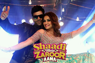 Shaadi Mein Zaroor Aana All Songs Lyrics & Videos:  Ratnaa Sinha directed this movie is produced by Vikrant Studios starring Rajkummar Rao, Kriti Kharbanda and Neha Agarwal. This movie is releasing on  10th November 2017.