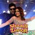 Shaadi Mein Zaroor Aana All Songs Lyrics & Videos