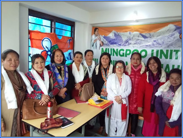 Internation Womens Day observed by TMC