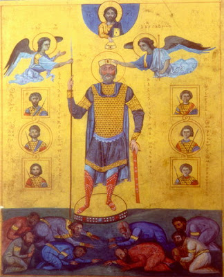 Βασίλειος Β' (958 - 15 Δεκεμβρίου 1025) ο Βουλγαροκτόνος.