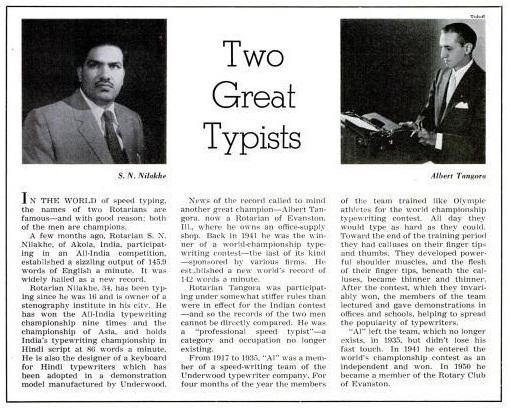 fastest typist on manual typewriter