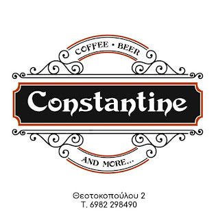 Constantine Coffee Beer