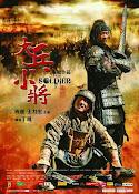 Pequeño gran guerrero (2010)