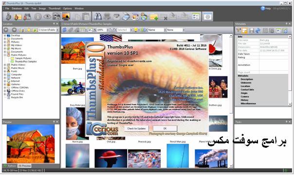 برنامج للكتابه على الصور للايفون بخطوط عربيه مجانا