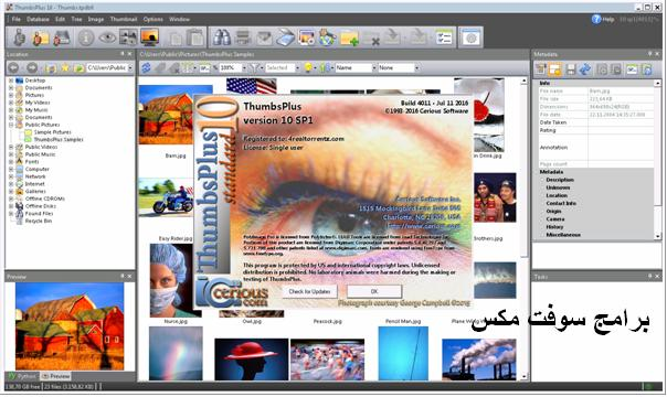 تحميل برنامج الكتابة علي الصور بشكل جميل للكمبيوتر والاندرويد برابط مباشر