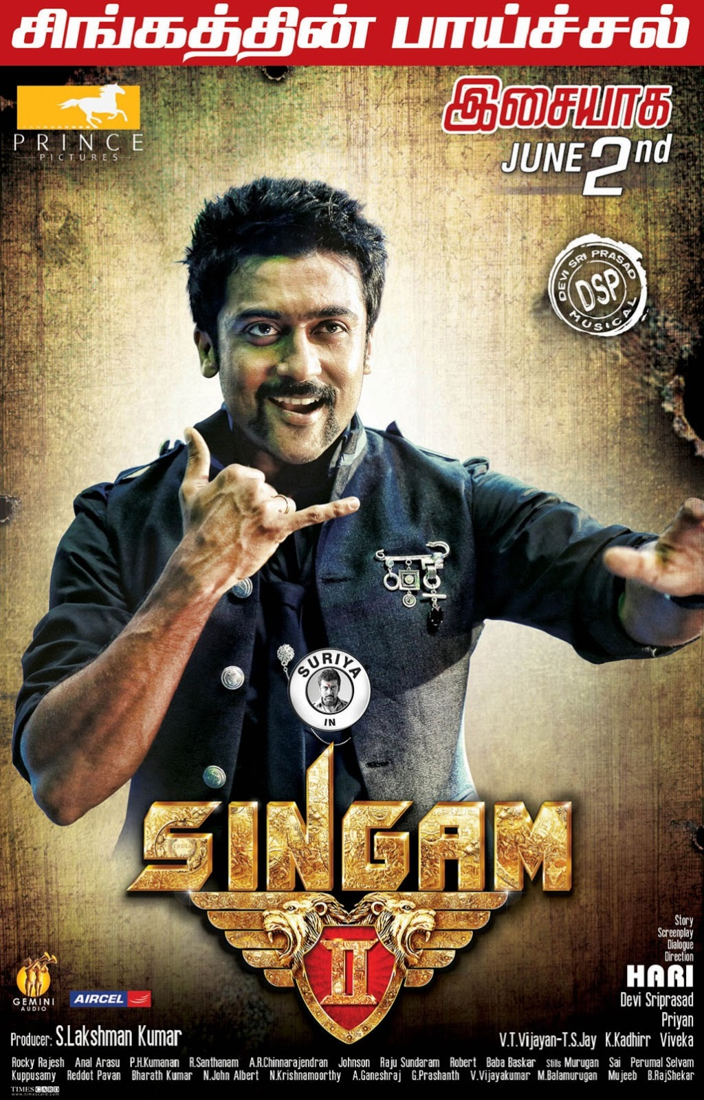 Tamil movie singam 2 hd video songs free download - Call of