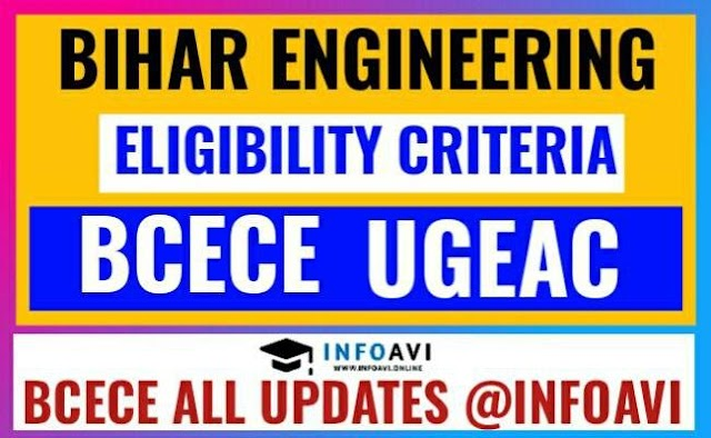 Bihar UGEAC Eligibility Criteria 2020   BCECE Engineering Through JEE Mains