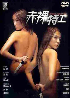 [18+] Naked Weapon (2002) 720p