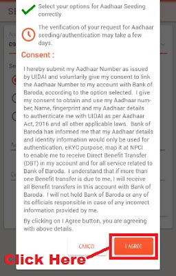 how to link aadhaar card to bank of baroda account online