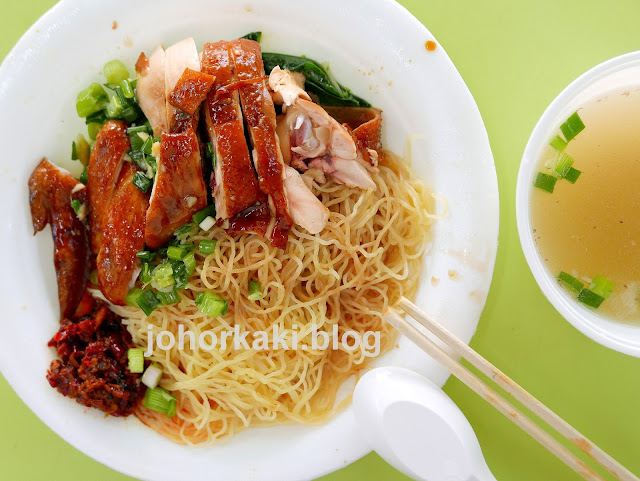 Hong-Kong-Soya-Sauce-Chicken-Noodle-Fatty-Ox-HK-Kitchen-Singapore-过桥面档