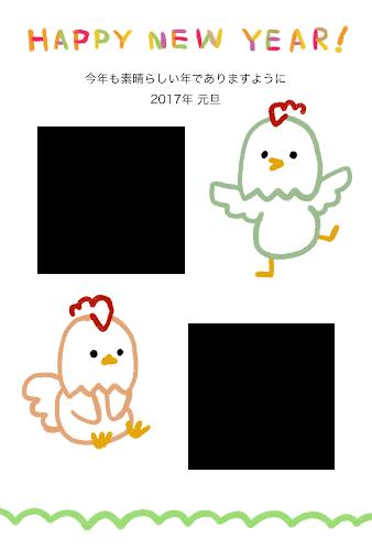 二匹のニワトリのお絵描き年賀状(酉年・写真フレーム)