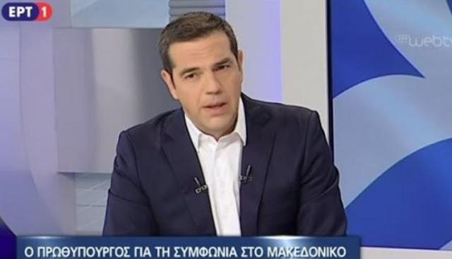 Αδιαφόρησαν οι Ελληνες με την συνέντευξη του Πρωθυπουργού