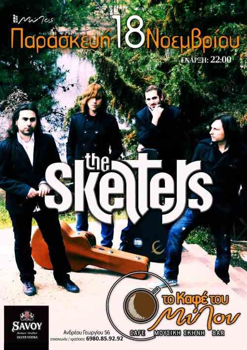 THE SKELTERS: Παρασκευή 18 Νοεμβρίου @ Το Καφέ του Μύλου