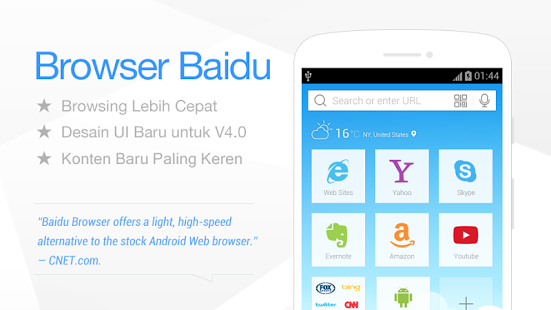 Free Downloads Android Apps Baidu Browser