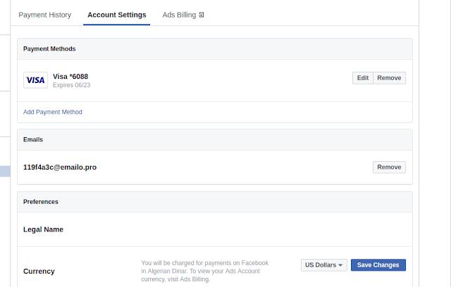 عمل اعلان ممول مجانا على الفيسبوك و انستغرام و جوجل شبكة