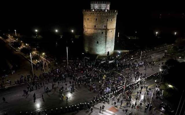 Griechischer Protest gegen Abkommen mit Mazedonien endet mit Gewalt