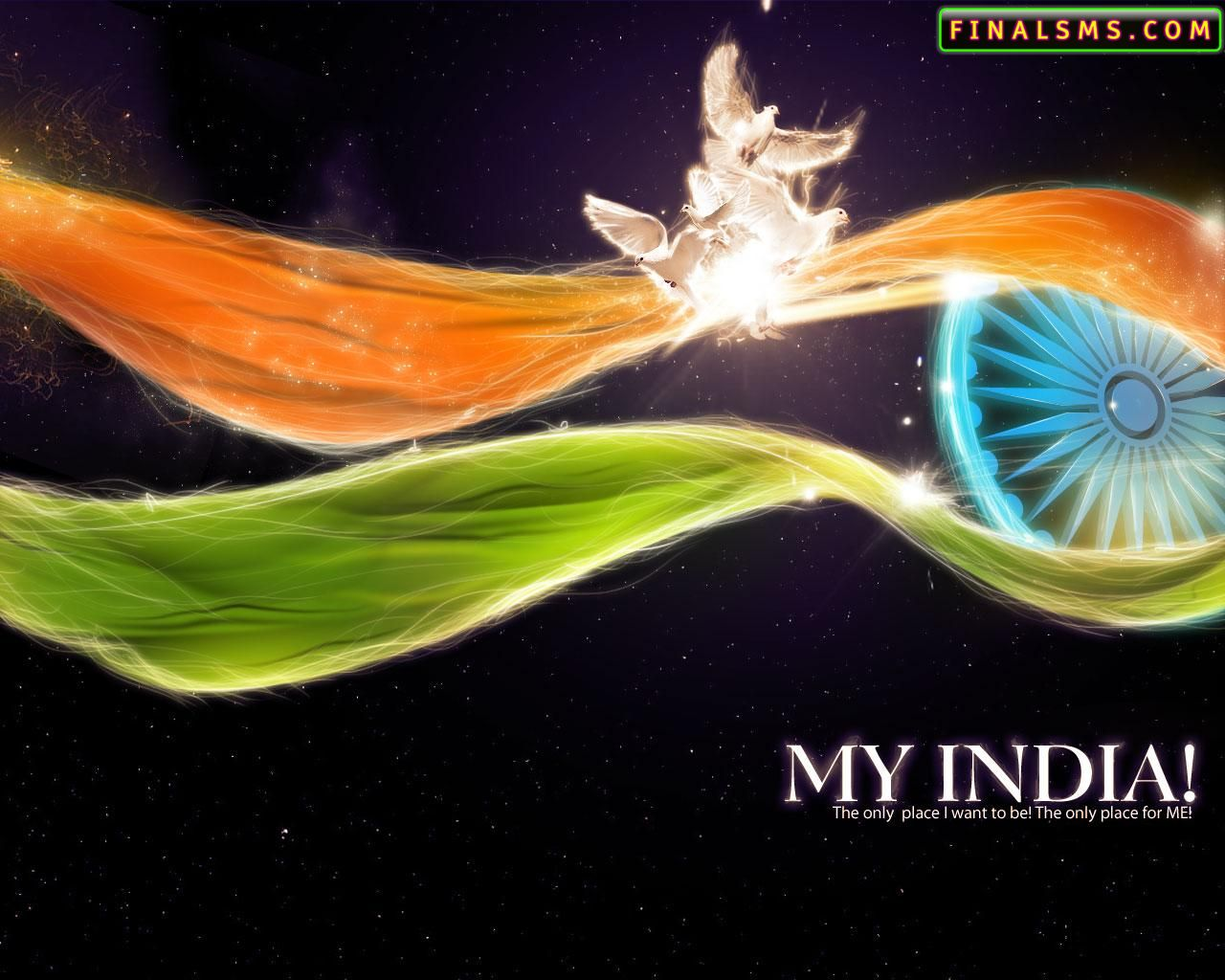 Desktop Wallpaper Of January 26 January Republic Day India