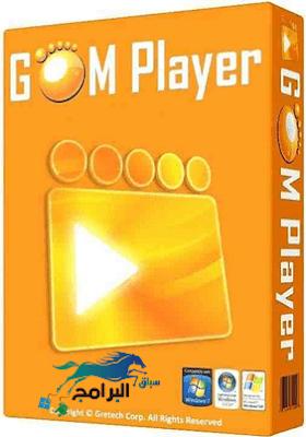 program gom player
