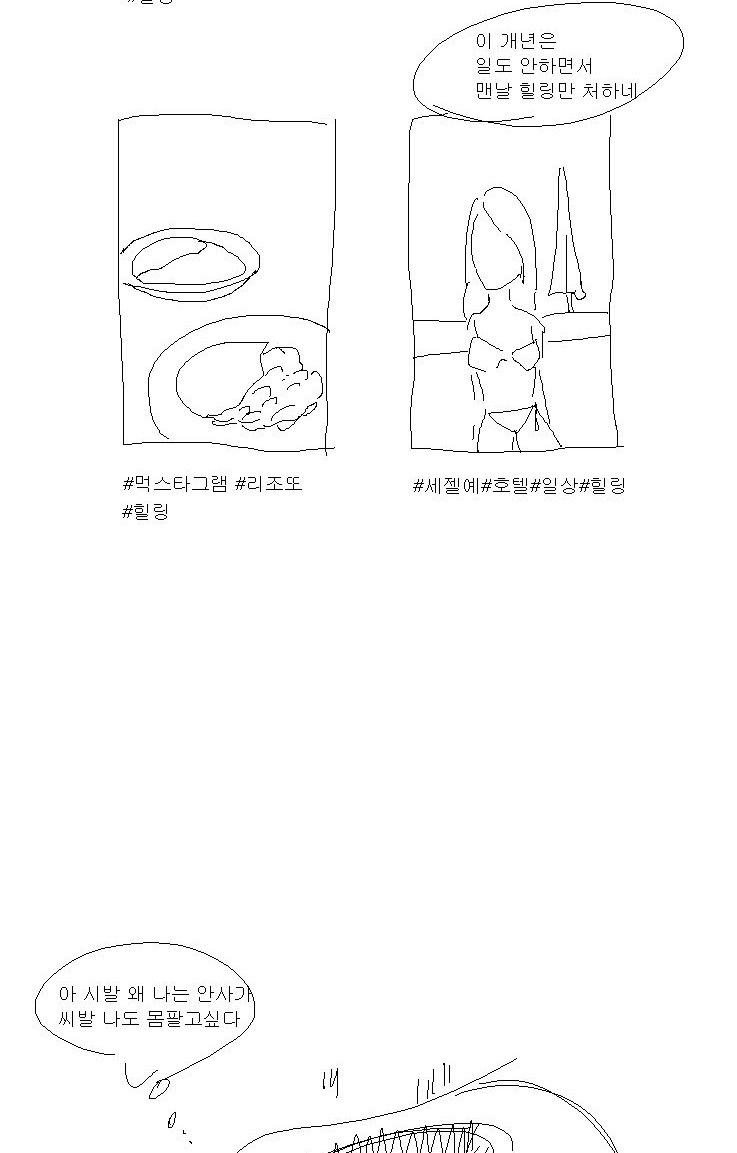 jp1_007.jpg