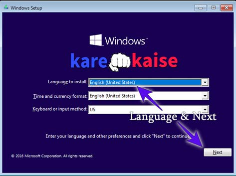 language-and-next-kare