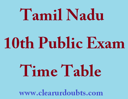 Tamilnadu 10th Timetable 2017