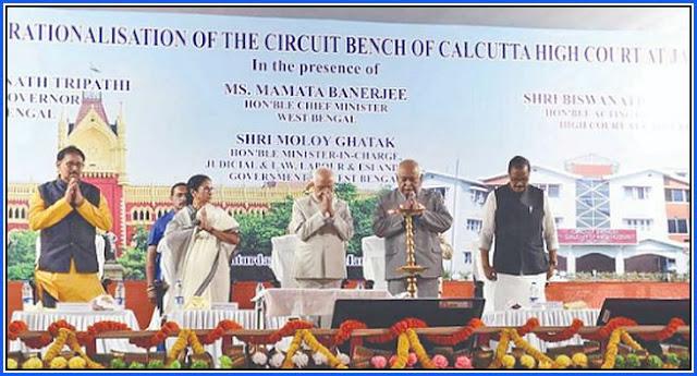 The Jalpaiguri circuit bench of the Calcutta High Court