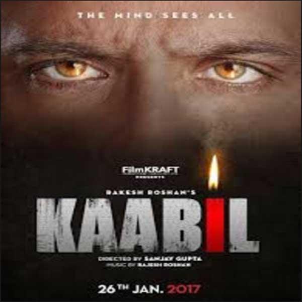 Kaabil, Film Kaabil, Kaabil Synopsis, Kaabil Trailer, Kaabil Review, Download Poster Film Kaabil 2017