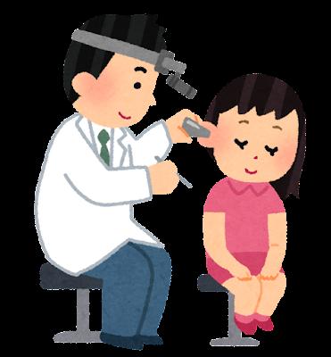 耳鼻科検診のイラスト(小児科)