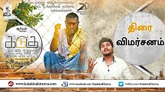 Kadugu Movie Video Review | Vijay Milton | Bharath | Rajakumaran