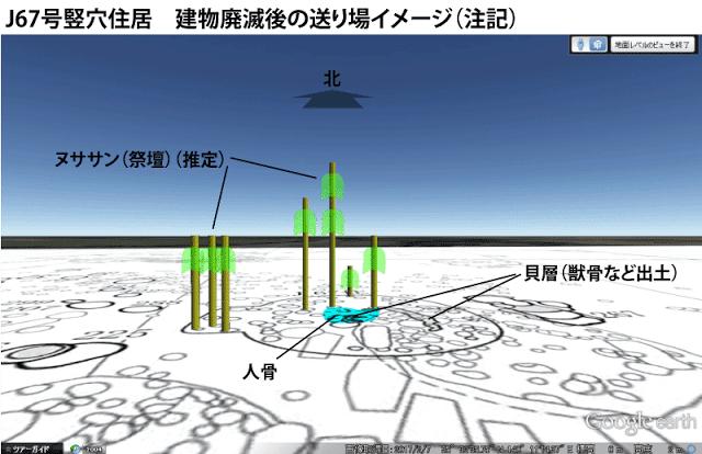 花見川流域を歩く HANAMIGAWA RYUIKI wo ARUKU  Original text