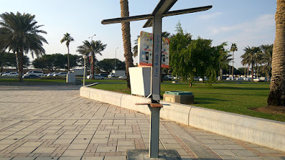 Doha Qatar Free Mobile Charging