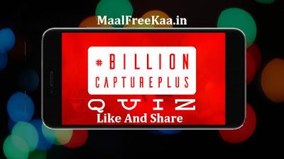 Billion Capture Plus Quiz Contest Win Free Flipkart Gift Vouchers