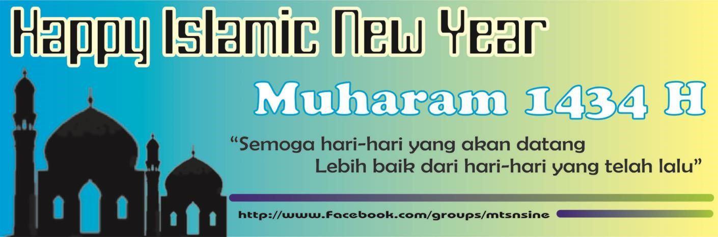 gambar tahun baru islam 1434 h