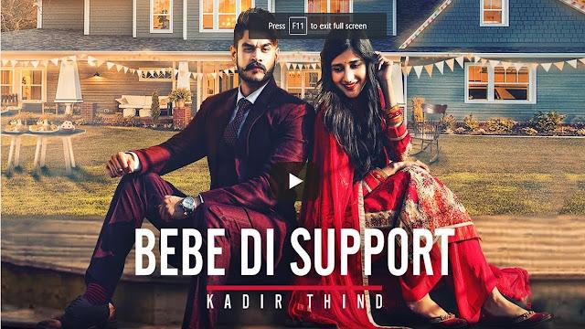 Bebe Di Support Lyrics | Desi Routz | Latest Punjabi Songs 2017