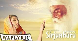 Sirjanhara Song Lyrics | Gurpurab Special