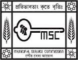 Municipal Service Commission West Bengal, MSCWB, Municipal Corporation, West Bengal, Post Graduation, Medical Officer, freejobalert, Latest Jobs, mscwb logo