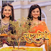 Sharmishta comes home and Swara-Ragini become happy In Swaragini