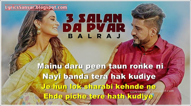 3 Salan Da Pyar Lyrics By Balraj