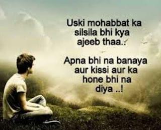 Hurt Hindi Status