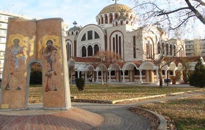 Ιερός Ναός Κυρίλλου και Μεθοδίου, παραλία Θεσσαλονίκης